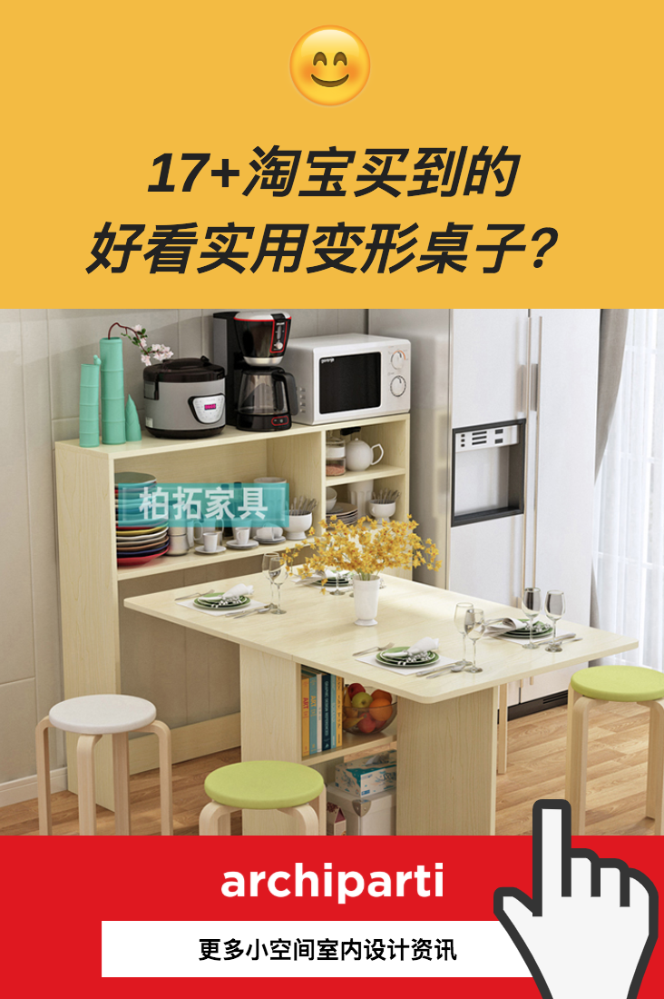 hideaway kitchen table pendant lighting over island 隐藏变形餐台橱柜组合餐桌橱柜组合 伸延餐台 餐台餐柜组 可移动伸延 餐台