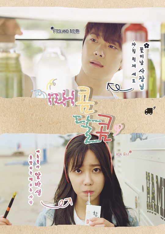 Hot Sweet 2016 Guney Kore Online Mini Dizi Izle Yeppudaa