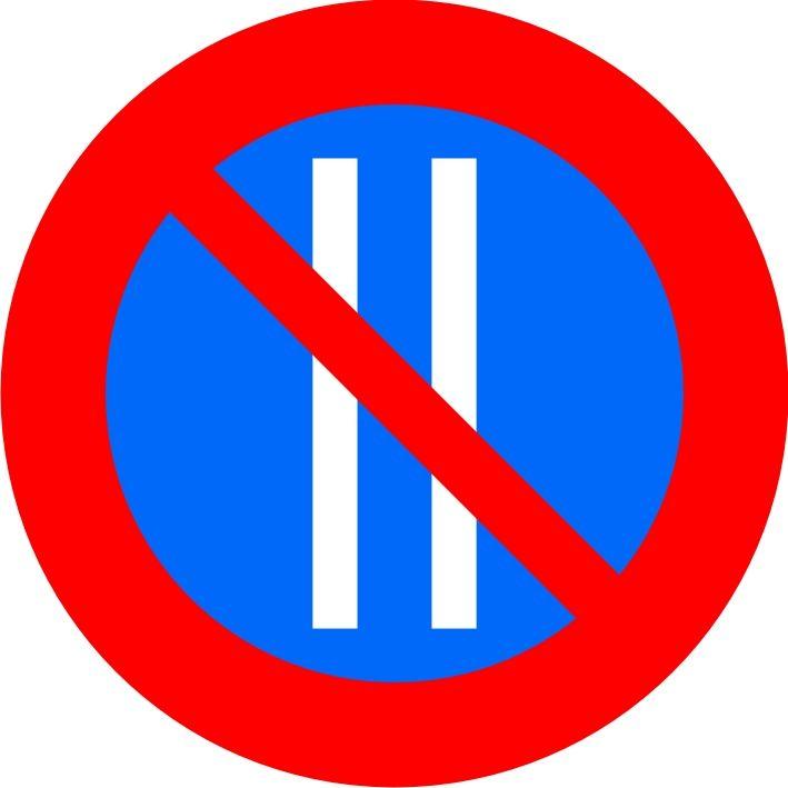 Señal estacionamiento prohibido los días pares | Señal vial de ...