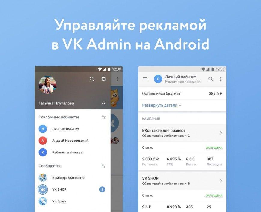 mobilnoe-prilozhenie-vkontakte-golie-zhenskie-popi-krupnim