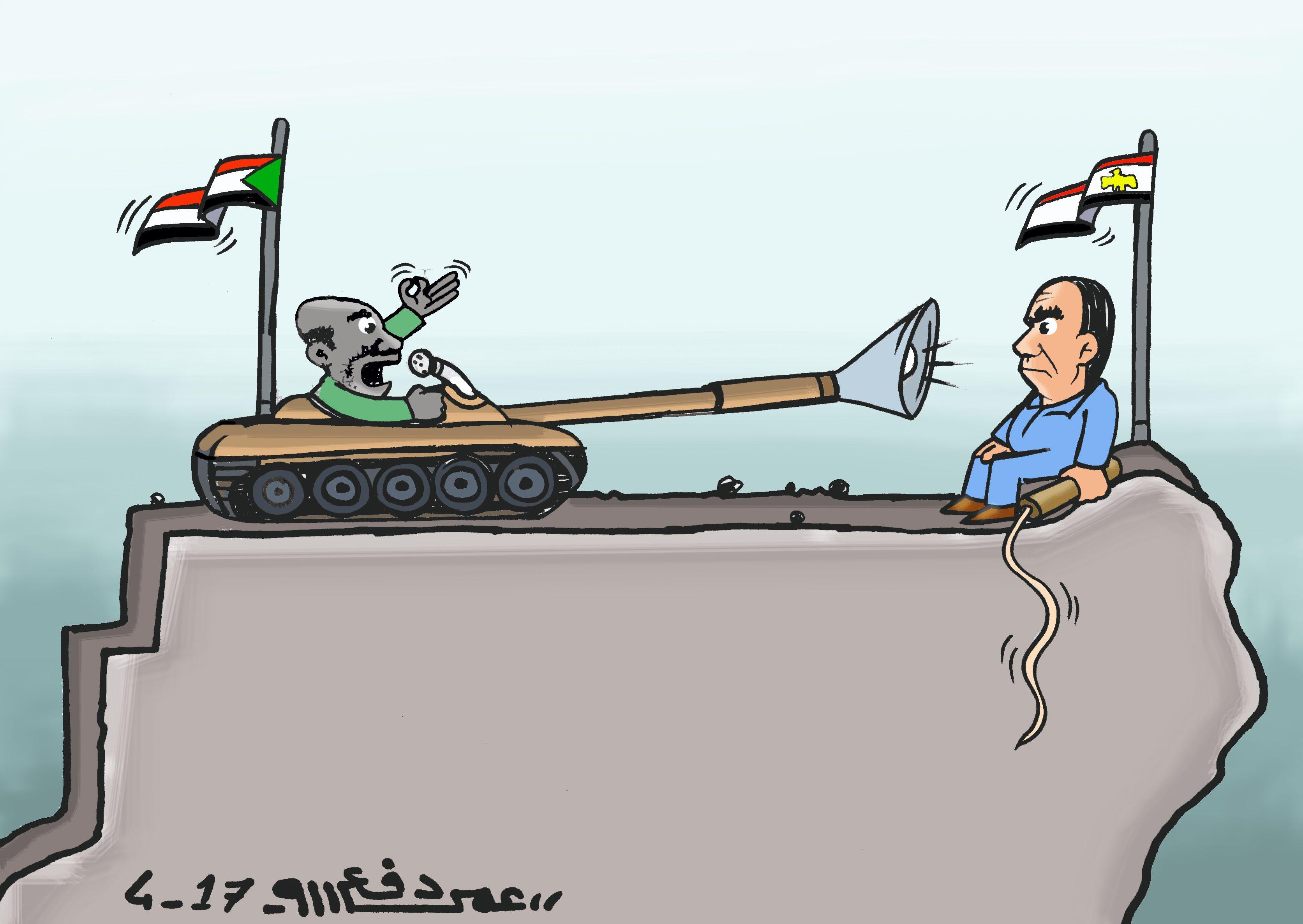 كاركاتير اليوم الموافق 19 ابريل 2017 للفنان عمر دفع الله عن مشكلة السودان و مصر