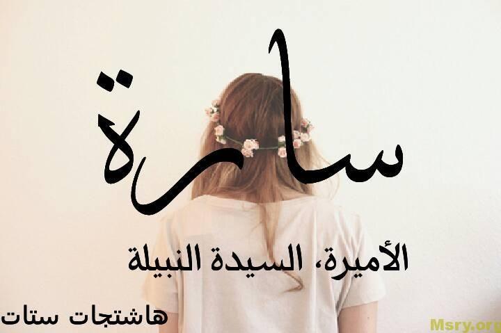 أسماء بنات 2021 مصرية وعربية جديدة ومعانيها موقع مصري Decor Home Decor Decals Home Decor
