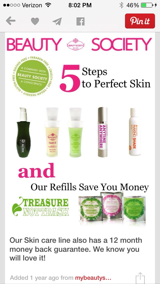 Discover Your Best Skincare Routine For Healthy Younger Looking Skin Skin Care Beauty Society Free Beauty Products