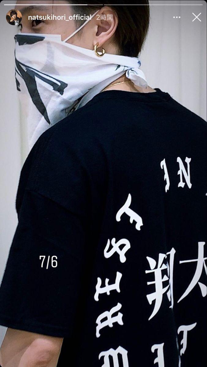 ��㖺w��w���2[�G�b|_ボード「堀夏喜」のピン