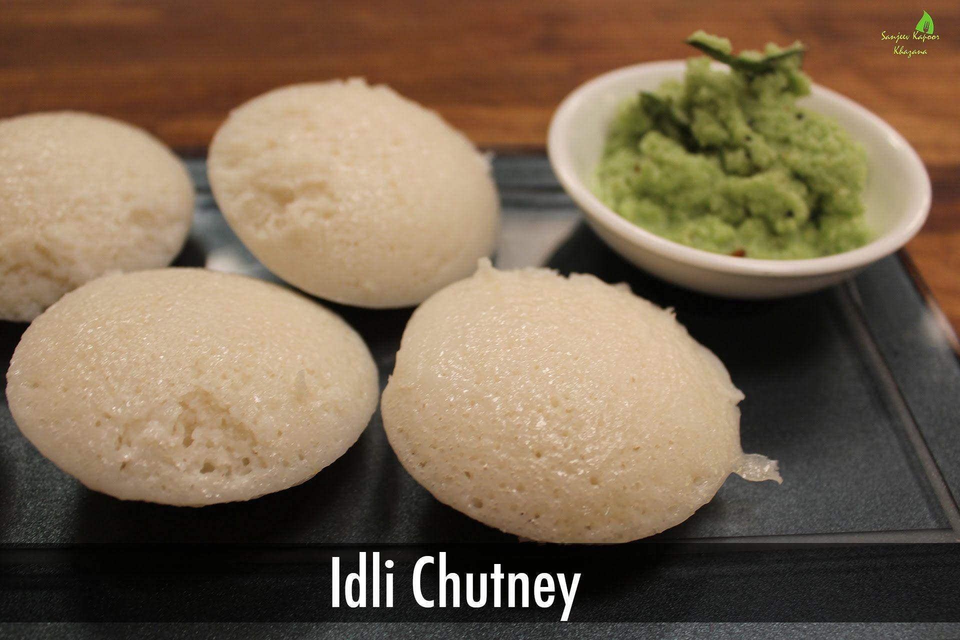 Idli chutney south indian cuisine sanjeev kapoor khazana yumm idli chutney south indian cuisine sanjeev kapoor khazana forumfinder Image collections