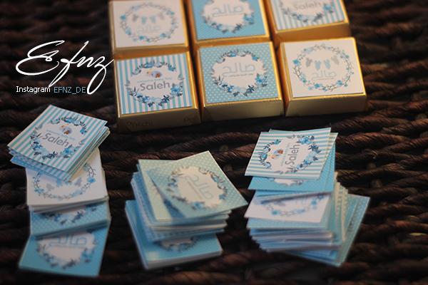 توزيعات حلاوة مولود صالح Efnz New Baby Products Instagram Baby