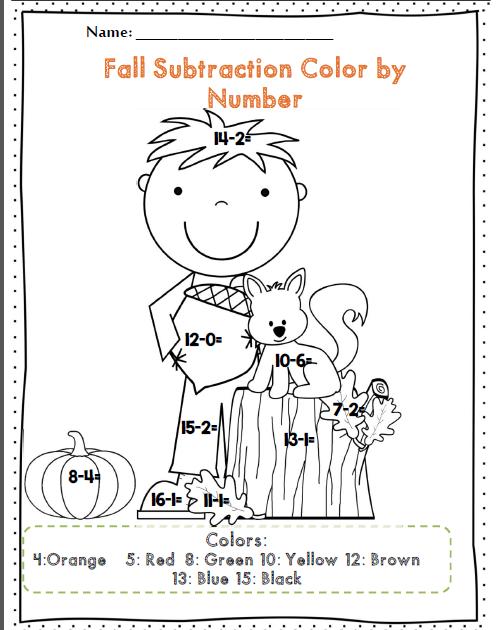 First Grade Fall/Autumn Math and ELA Activity Set *50