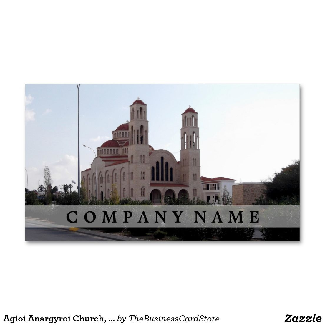 Agioi anargyroi church paphos cyprus business card cypriot and agioi anargyroi church paphos cyprus business card reheart Image collections