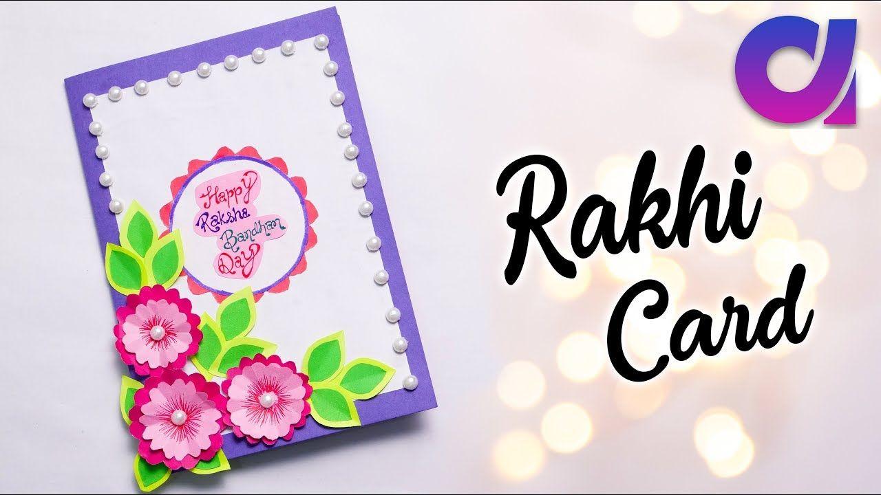 4 Best How To Make A Beautiful Rakhi Card  Rakhi cards, Greeting