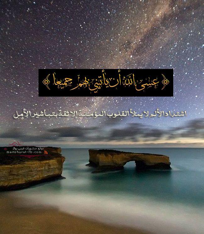 بوستات دينية 2017 آيات قرآنية مؤثرة Holy Quran Quran Movie Posters
