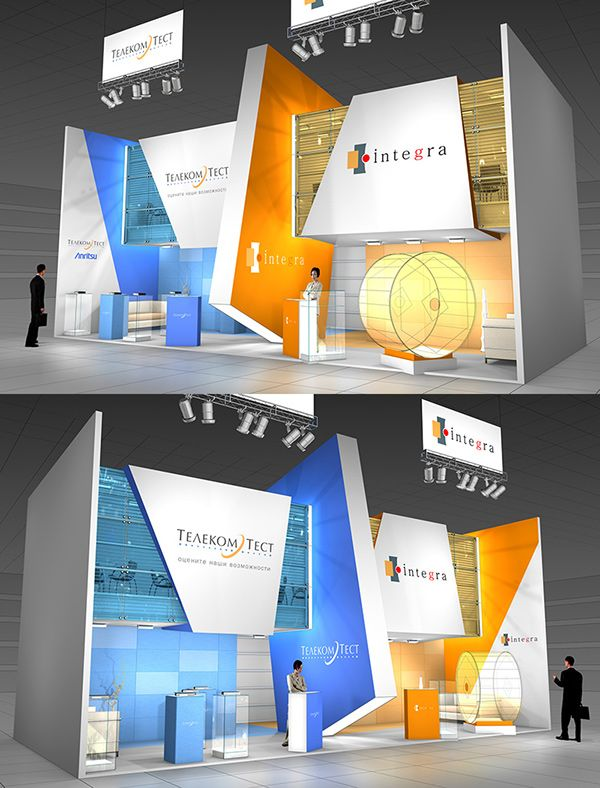 Integra exhibition stand [2006]