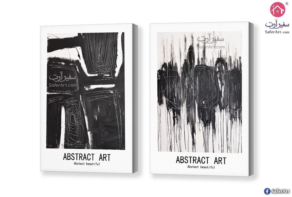 تجريدى ابيض واسود سفير ارت للديكور Abstract Canvas Black And White Abstract Abstract