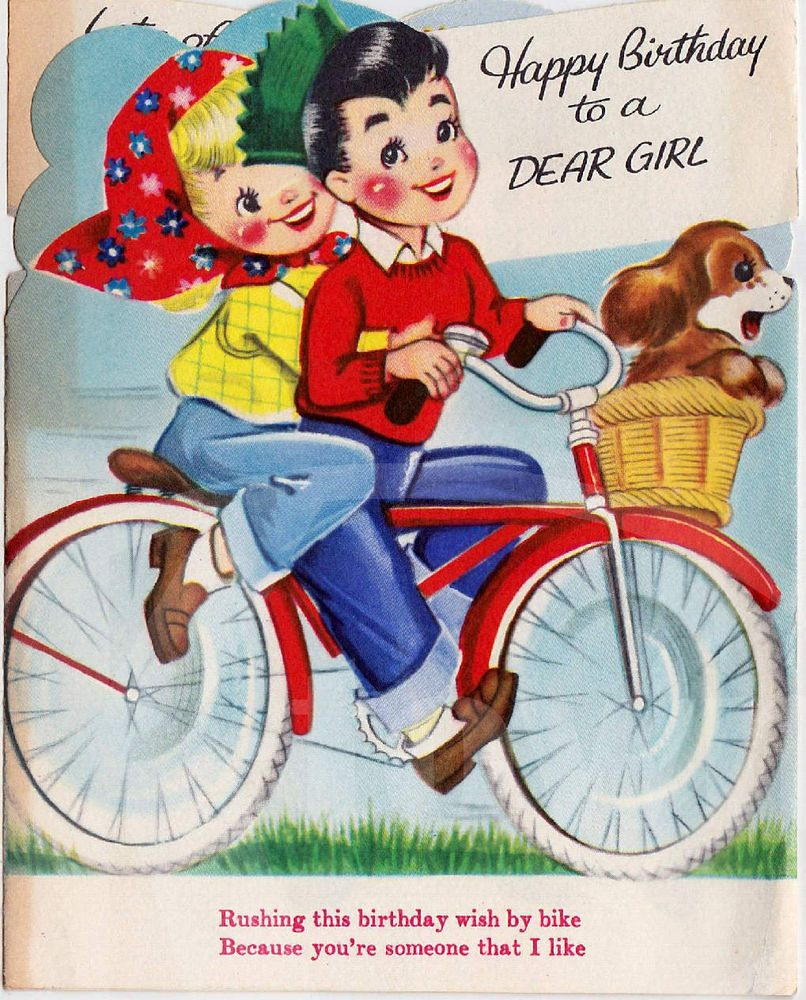Cute Boy Girl Bicycle Ride Date Vintage Graphic Art Birthday