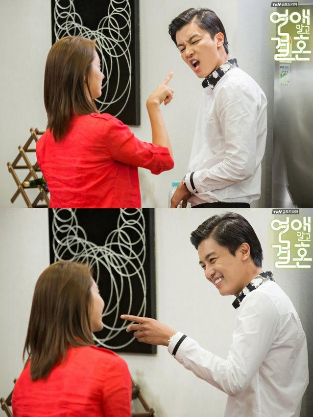 k-dramasandmore | Marriage not dating, Yeon woo jin, Marriage