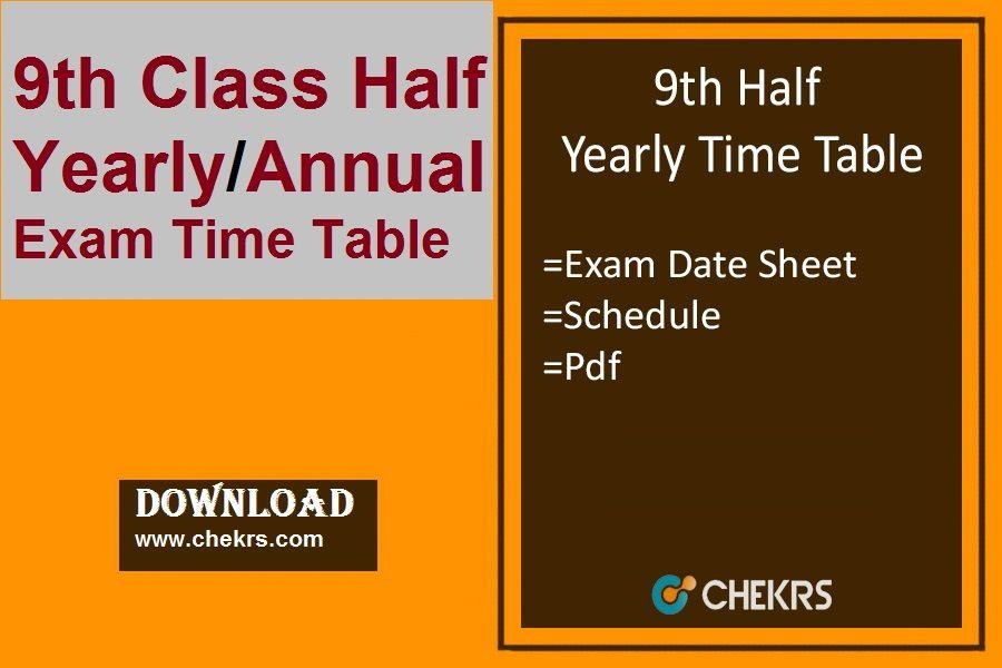 9 व छम ह समय स रण 2019 Exam Schedule