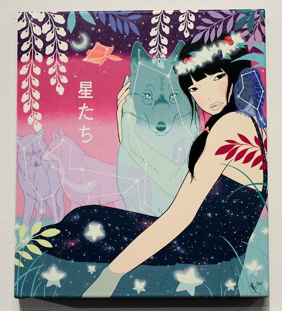 """Yumiko Kayukawa's """"Stars (Hoshitachi)"""""""