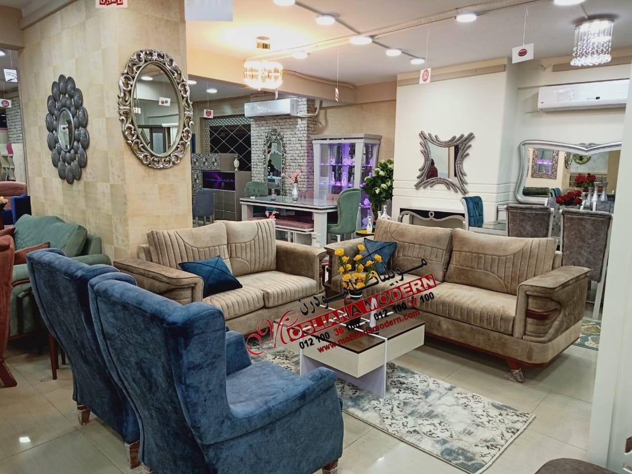 صور احدث موديلات الانتريهات 2021 Living Room 2020 Colorful Eclectic Living Room Living Room Eclectic Living Room