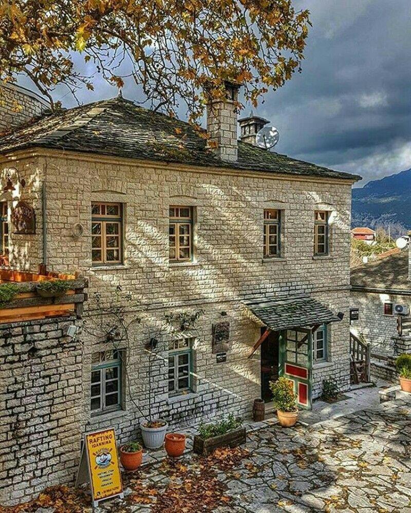 Aristi Ioannina Greece #ioannina-grecce Aristi Ioannina Greece #ioannina-grecce Aristi Ioannina Greece #ioannina-grecce Aristi Ioannina Greece #ioannina-grecce