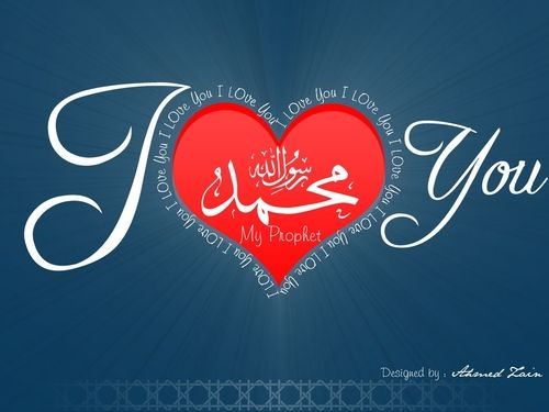 I Love You If You Love Someone Fb Cover Photos Islamic Pictures