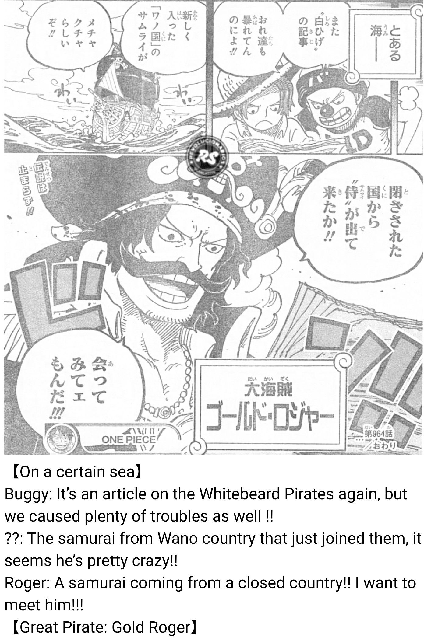 One Piece 964 Spoiler : piece, spoiler, Piece, Chapter, Thread, Chapter,, Release, Date,