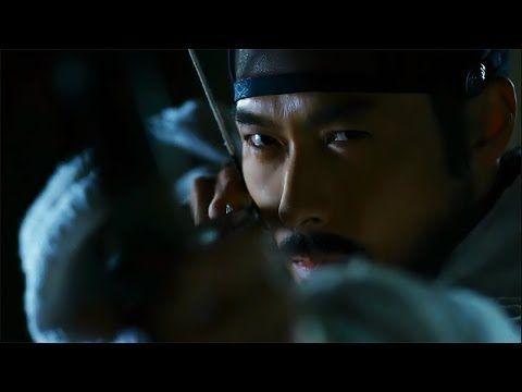역린 (The King's Wrath, 2014) 예고편 (Trailer) - YouTube