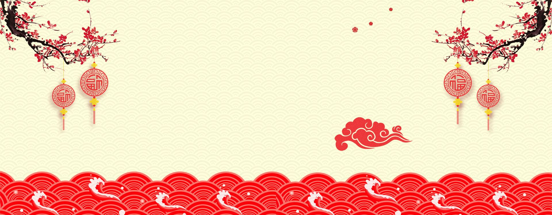 Chinese New Year Chinese Style Background in 2020