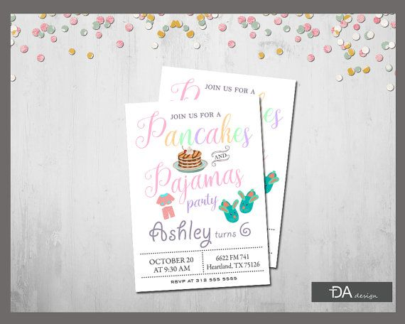 Pancakes and Pajamas Invitation, Pancakes and Pajamas Birthday Party