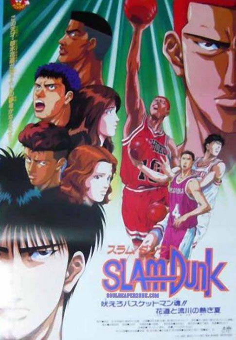 Download Anime Slam Dunk Hoero Basketman Damashii Hanamichi To Rukawa No Atsuki Natsu