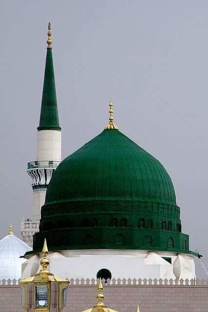 92 Gambar Allah Sama Muhammad Paling Bagus
