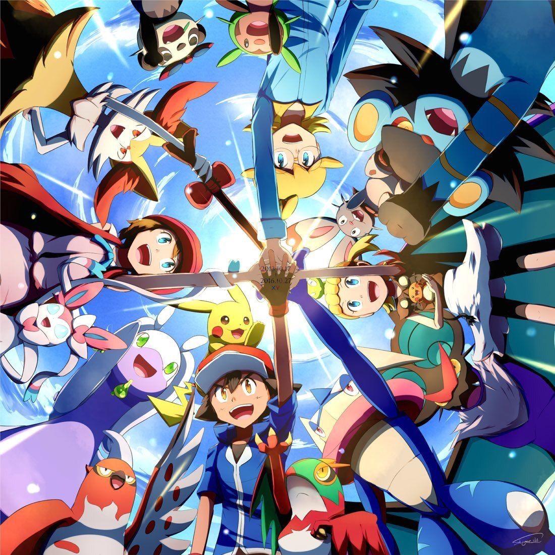 Pokemon Xy Xyz Kalos Family Ash Serena Clemont And Bonnie