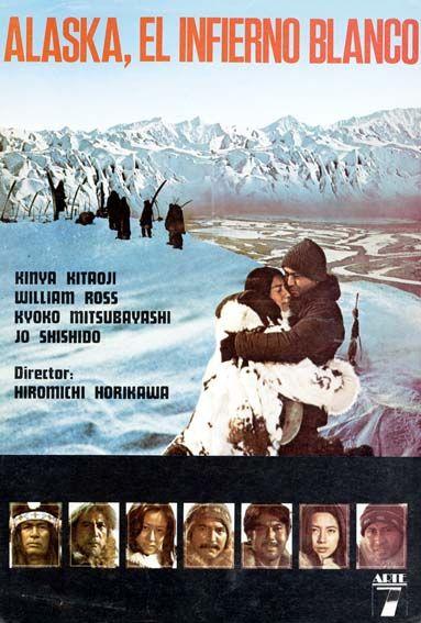 Alaska, el infierno blanco (1977) tt0189364 GG