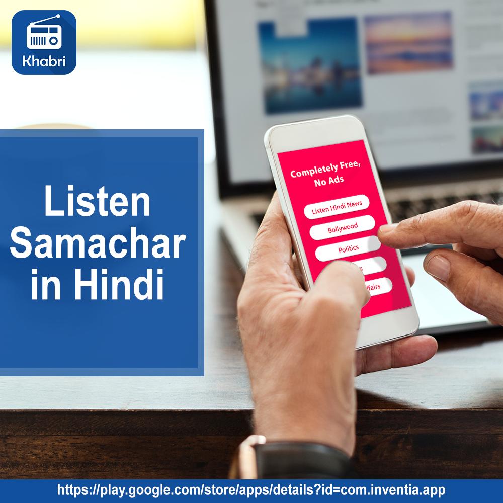 Khabri is one of the best news app to listen samachar in