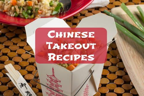 Easy chinese recipes 41 takeout dishes to make at home easy 39 takeout dishes to make at home easy chinese recipes mrfood forumfinder Images