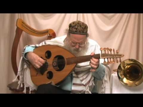 Music & the Mikdash, with Rabbi David Louis: The Fire of the Oud