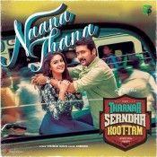 Thaana Serndha Koottam Tamil Movie Mp3 Songs Free Download Songs Hd Movies Download Mp3 Song
