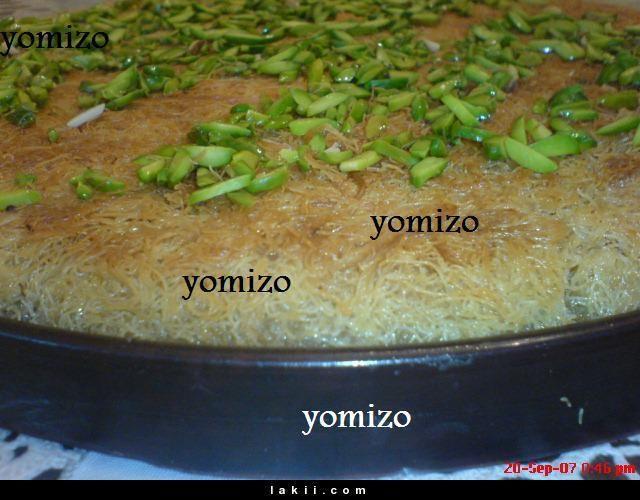 الكنافة النابلسية Ramadan Desserts Food Desserts