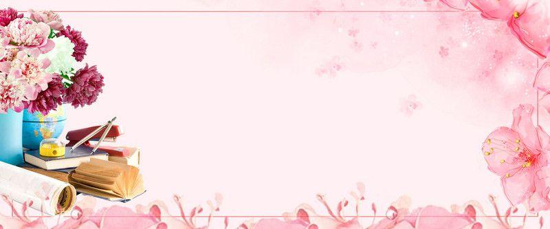 فريم صورة التمثيل الخلق الخلفية Background Banner Pink Background Free Background Photos
