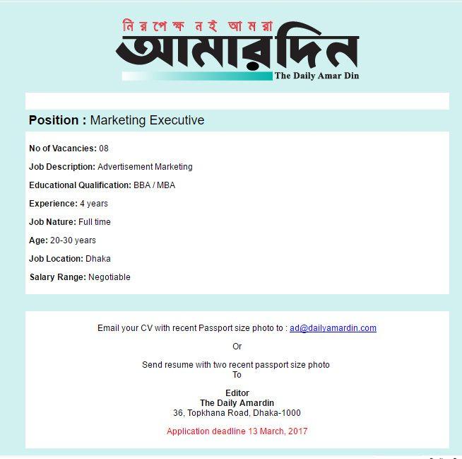 Career \u2013 The Daily Amar Din \u2013 Marketing Executive The Daily Amar Din