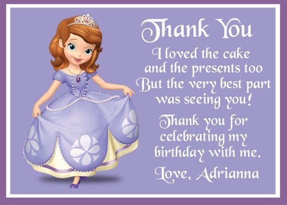 Sofia the First Birthday Thank You Card Digital File via Etsy – Birthday Thank You Card Wording