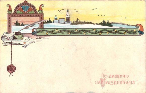 Аукционы антиквариата в москве монеты с 1921 года
