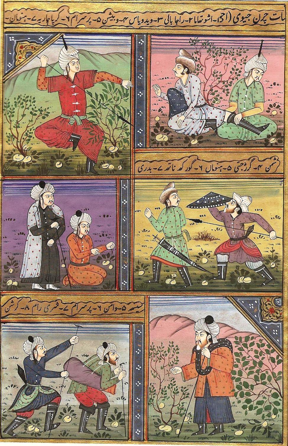 Persian Miniature Painting Handmade Illuminated Manuscript Muslim
