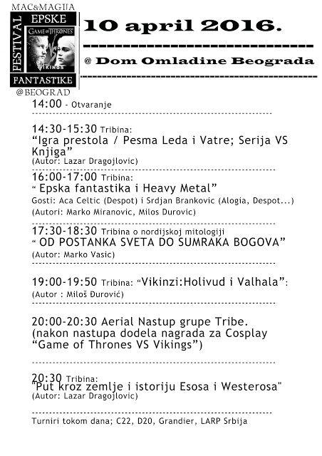 Festival Epske Fantastike Program Festivala 10 April 2016