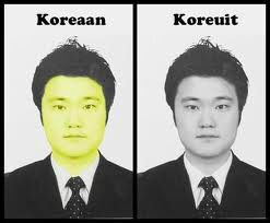 Koreaan, Koreuit