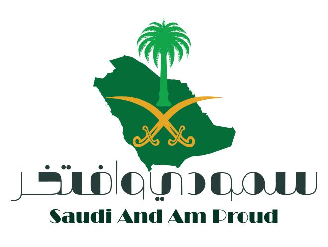 Pin By Tagreed Otb On Saudi Arabia National Day Saudi Copic Marker Art National Day