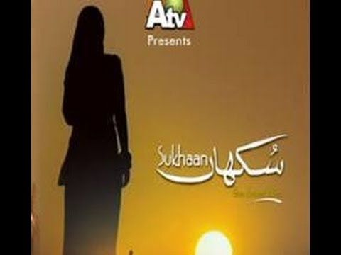 tare ankaboot title song mp3