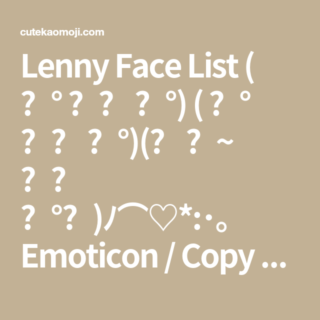 We Are In The Genetic ʖ Lenny Face Really Funny Memes Stupid Funny Memes Stupid Memes