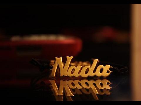 اسم ندى مزخرف خلفيات اسم ندى Nada Name Wallpaper منتديات حلم الاردن Neon Signs Neon Art