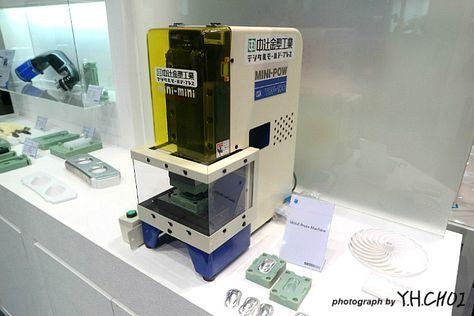 3D프린터를 이용한 사출성형 및 프레스 가공용 몰드 제작