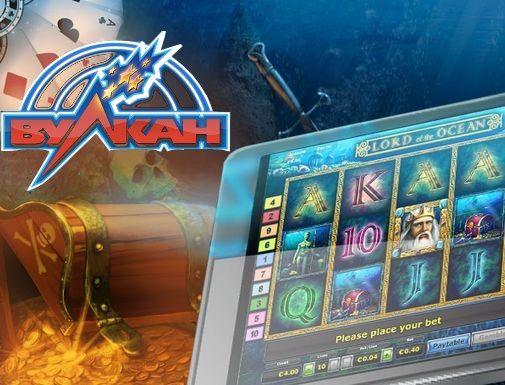 Вилкан играть на планшет Игры скачать Играть в вулкан на смартфоне Алекси поставить приложение