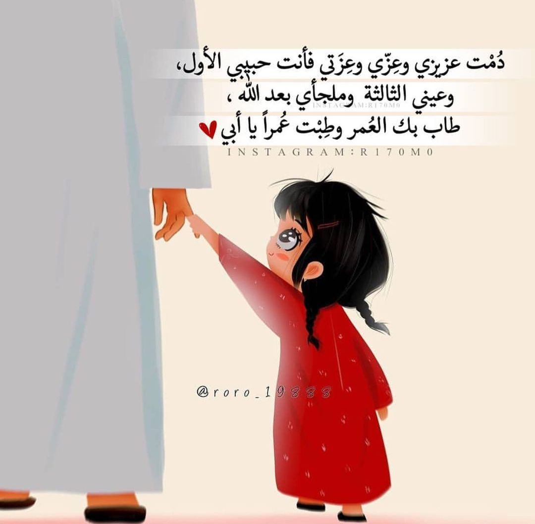 K Lovephooto Posted On Instagram شكرا لكل روح مرت هنا وتركت اثرا تعليق او كومنت صباح الخير In 2021 Funny Quotes For Instagram Mom And Dad Quotes Love Quotes Photos